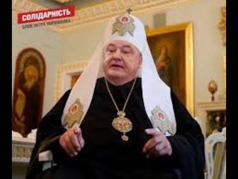 Blamage für Poroschenkos Abspalterkirche in der Ukraine - Russische Welt TV