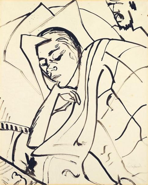 Эрих Хеккель (нем. Erich Hecel 1883-1970) Спящие