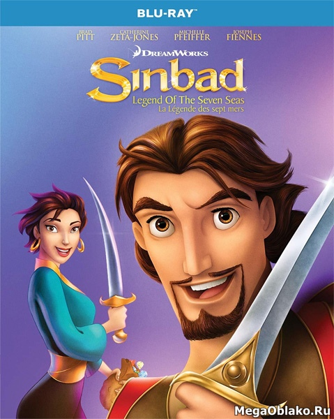 Синдбад: Легенда семи морей / Sinbad: Legend of the Seven Seas (2003/BDRip/HDRip)
