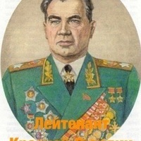 Анкета Алексей Лунёв