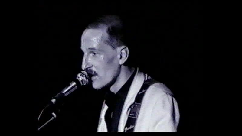 П. Мамонов - Цветы ны огороде (1987) Live