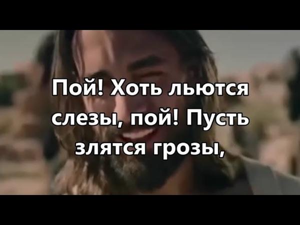 Если душа сложила крылья Екатерина Лихачёва плюс с текстом