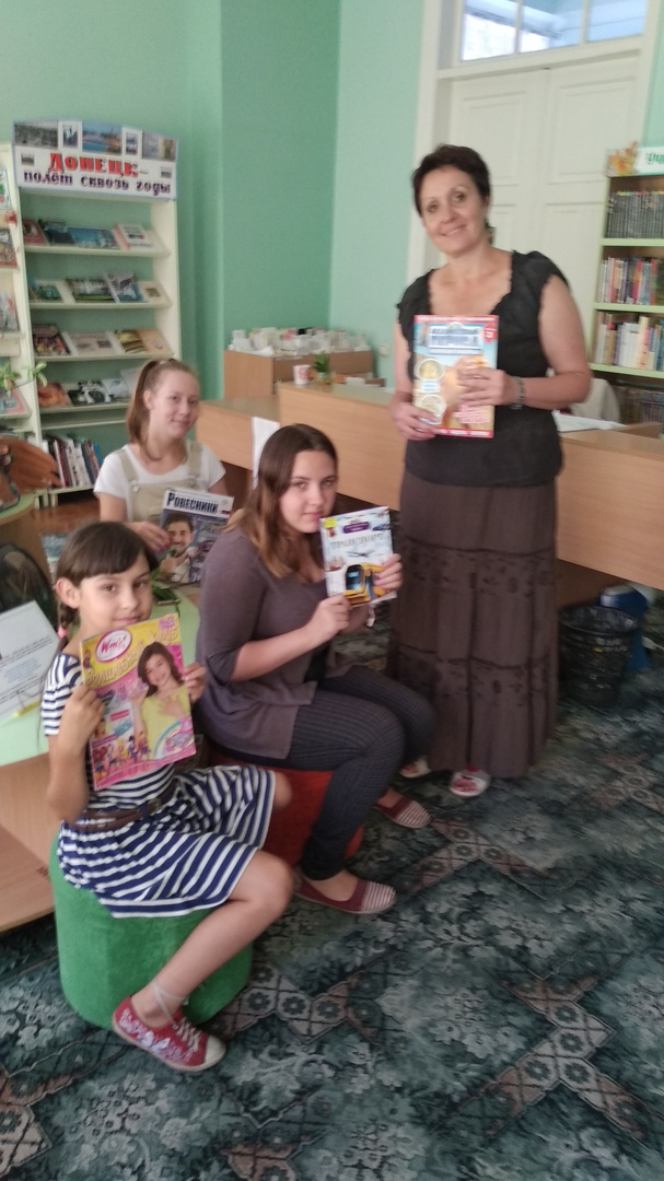 отдел обслуживания учащихся 5-9 классов, Донецкая республиканская библиотека для детей, лето в библиотеке