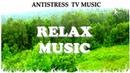 Коллеция! Красивая Музыка для РЕЛАКСА и Душевные Песни🔊 Послушайте!