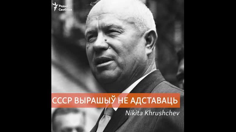 Чаму ЗША а не СССР першымі высадзілі чалавека на Месяц