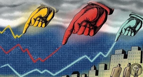 20 книг, которые помогут разобраться в мировой экономике