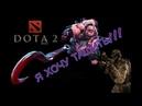 Приколы и фейлы в Разных играх Dota2 CSGO MortalKombat XL