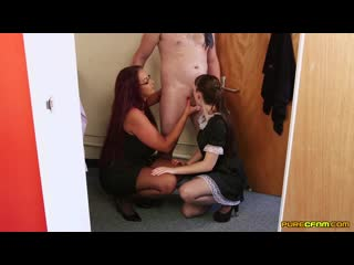 Emma butt and luna rival [cfnm, минет, ножки, домработница]