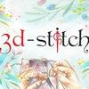 3d-stitch - Вышивка на пластиковой канве