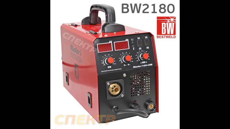 BestWeld MIG-MAG Master i 180-CHN - обзор сварочного инверторного полуавтомата