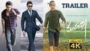 MaharshiTrailer | Mahesh Babu, Pooja Hegde, Allari Naresh | Vamshi Paidipally | DSP | 4K