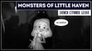 Душераздирающе но не для стрима Monsters of Little Haven