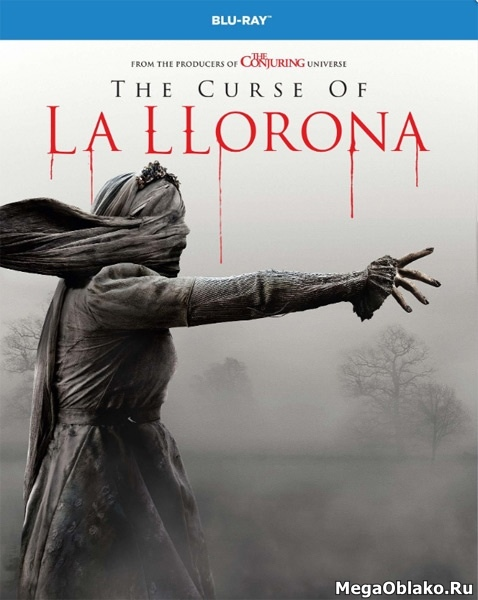 Проклятие плачущей  / The Curse of La Llorona (2019/BDRip/HDRip)