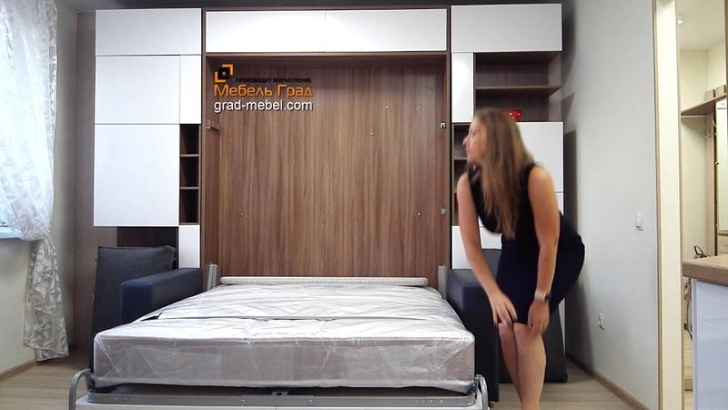 Многофункциональный стильный Диван - Шкаф - Кровать ТРАНСФОРМЕР от (Мебель Град Белгород)