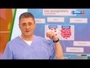 Анемия: симптомы, причины   Доктор Мясников