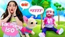 Беби Бон Эмили играет в прятки - Барби и Уроки безопасности - Видео для девочек