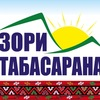 Gazeta Zori-Tabasarana