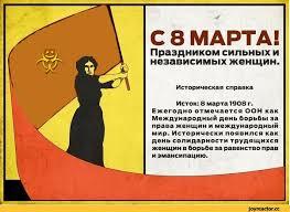 КЛАРА ЦЕТКИН И РОЗА ЛЮКСЕМБУРГ-ПРОТИВ ФАШИЗМА! Клара Цеткин и Роза Люксембург знаменитые политические деятели. Первая участница международного коммунистического движения, одна из основателей
