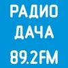 Радио Дача - Ульяновск 89.2 FM