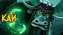 Мастер мучитель Кай из мультфильма Кунг Фу Панда 3 способности, прошлое, цели, энергия Ци