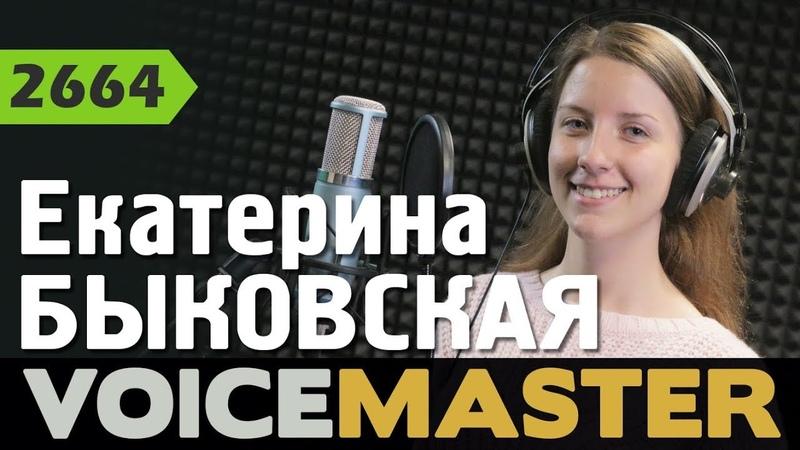Екатерина Быковская - Спасибо тебе (Песня в подарок папе)