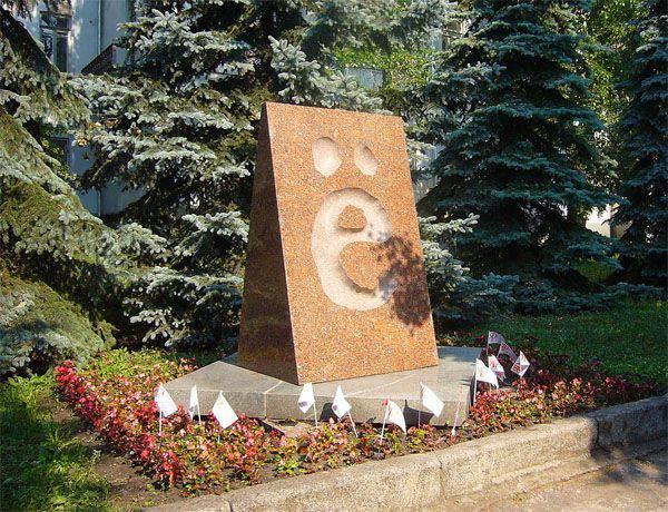 Ё-МОЁ! ДЕНЬ РОЖДЕНИЯ БУКВЫ «Ё» 29 ноября буква «ё» отметила свой день рождения. Ей исполнилось 236 лет. Всё началось с ёлки 29 (18) ноября 1783 года общее собрание Петербургской АН утвердило