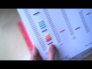 Шаблон каталога для бисера preciosa
