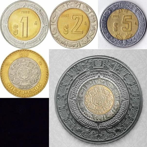 Если все мексиканские монеты сложить вместе, то они составят календарь ацтеков
