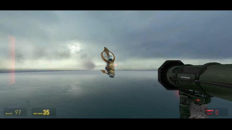 Прохождение Half-Life 2: Ч.17