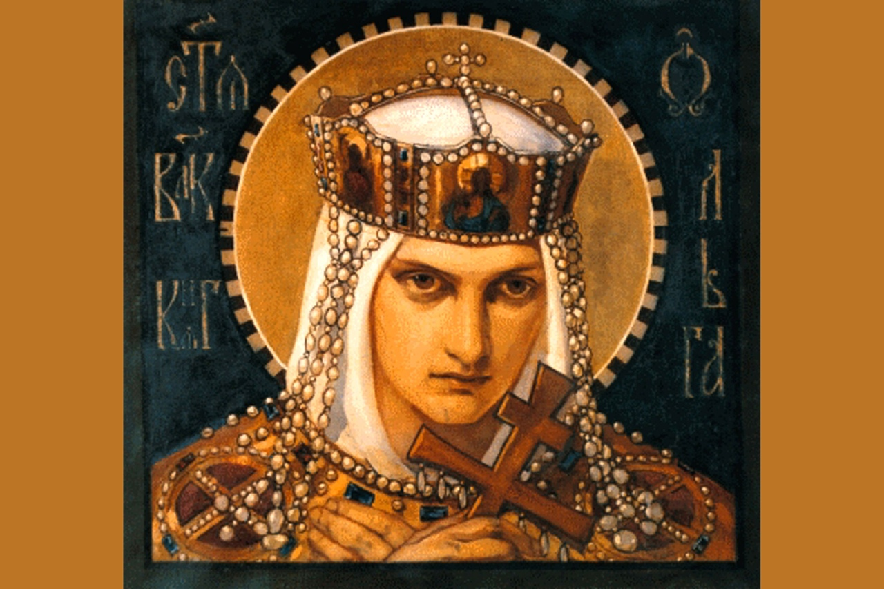 1050-летие памяти святой княгини Ольги