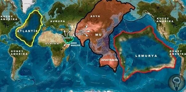 ИСЧЕЗНУВШИЕ МАТЕРИКИ Все, конечно, слышали об Атлантиде. Однако и в других океанах гипотетически существовали огромные материки - Пацифида, Лемурия и Арктида. Пацифида континент Му Му континент,