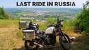 [Eps. 95] LAST RIDE IN RUSSIA - Royal Enfield Himalayan BS4