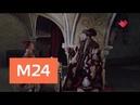 Песни нашего кино Разговор со счастьем - Москва 24