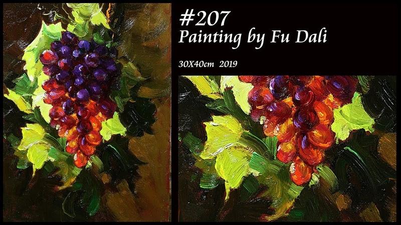 207 Still life grape Oil Painting by Fu Dali