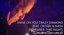 David Gilmour Shine On You Crazy Diamond feat Crosby Nash Remember That Night