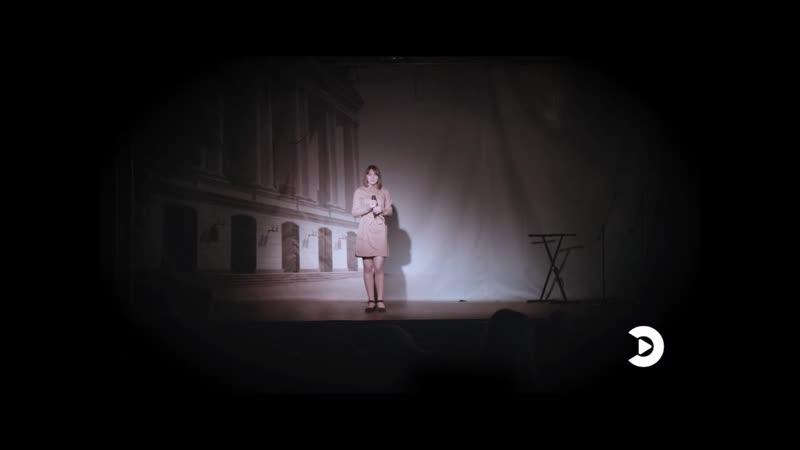 XVIII Литературный вечер «Чтения у экрана». Александра Рыжикова. «Ведьмино»
