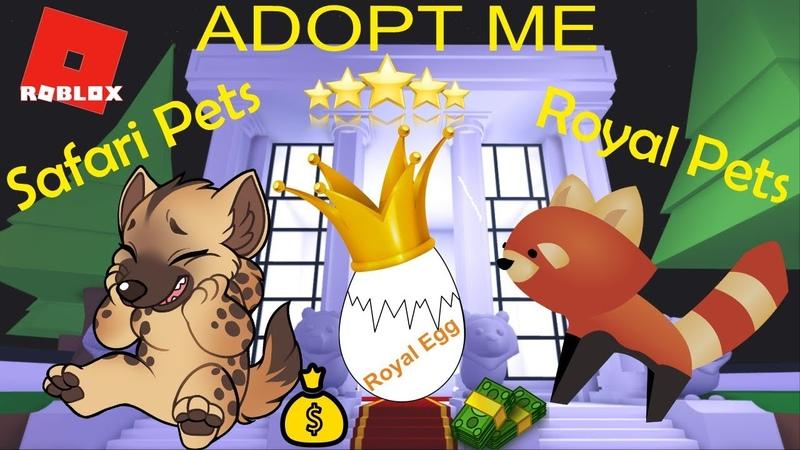 Кто Вылупился из Royal Egg ? | ROBLOX | ADOPT ME |