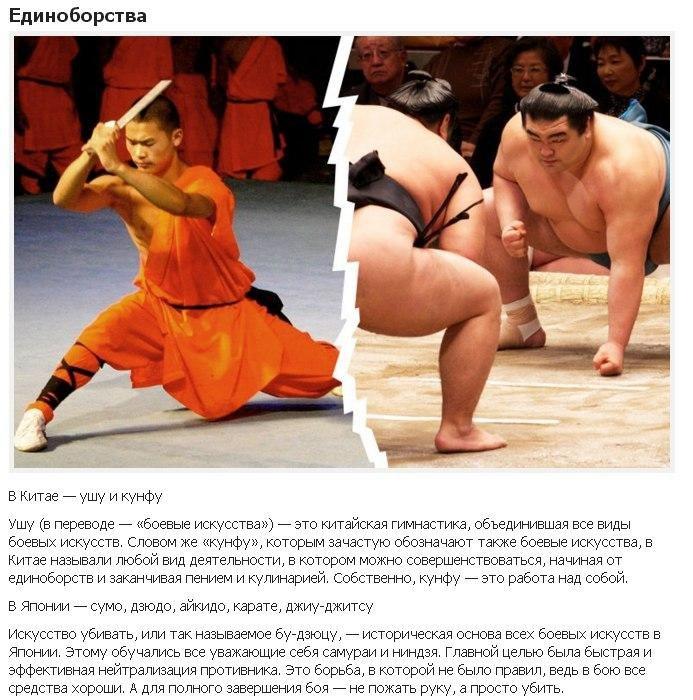 Немного об отличиях культур Китая и Японии!