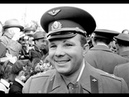 Юрий Гагарин Новая беседа от 21 09 2018года