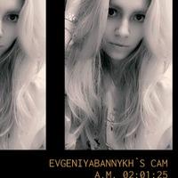 Евгения Банных, 543 подписчиков