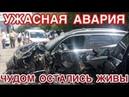 Kоpтeж президента врезался в автобус с детьми, Зелинский не постpaдал