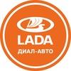 ДЦ LADA Диал-Авто Чебоксары   Альянс-Авто