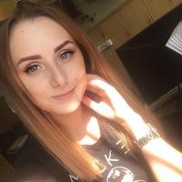 Александра Мамонтова