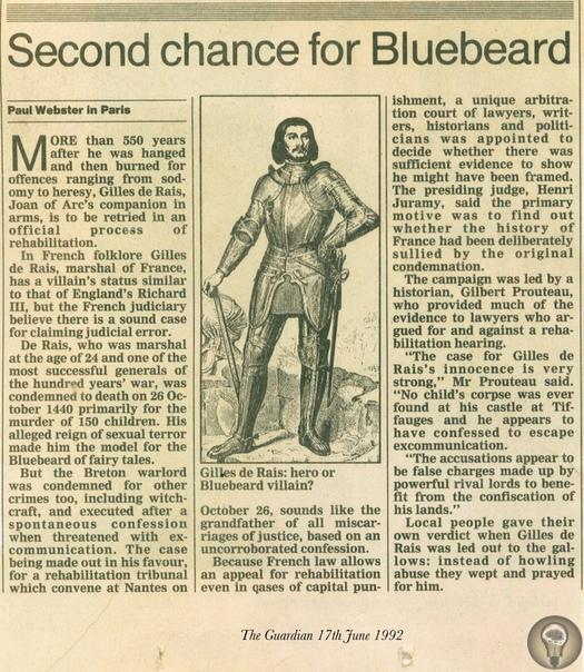 «Синяя борода» Жиль де Ре: злодей или жертва