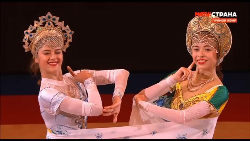 Юлия Бравикова и Александра Солдатова (гала-концерт)- Юниорский чемпионат Мира, Москва 2019
