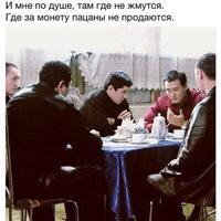 Анкета Бек Беков