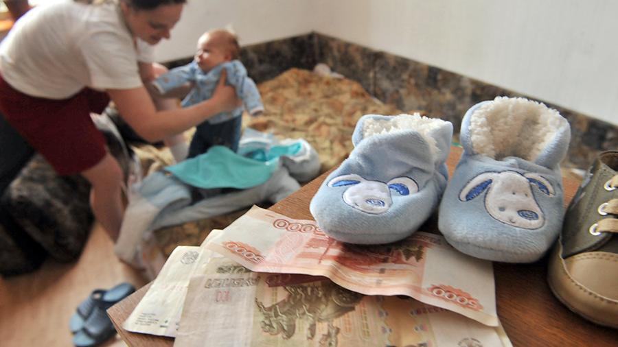 Семьи с детьми смогут получить больше денежных средств