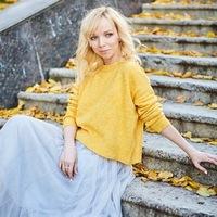 Екатерина Моляренко