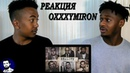Реакция ИНОСТРАНЦЕВ на PIEM, OXXXYMIRON, J. MAKONNEN, DINAST, LETAI, PALMDROPOV - REALITY / N I F
