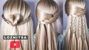 Простые и Быстрые ПРИЧЕСКИ на 1 сентября в Школу. Back to School Hairstyles ©LOZNITSA